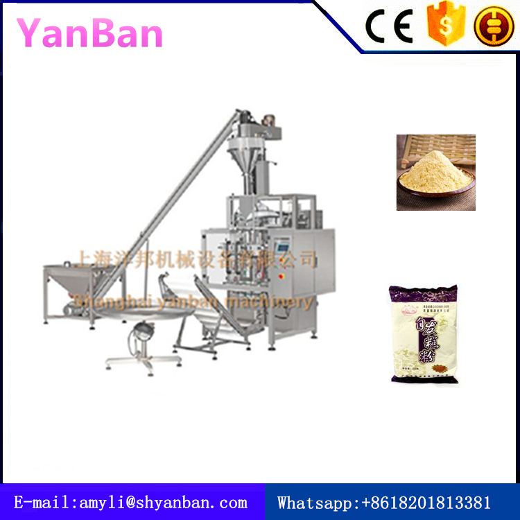 Shanghai factory price Automatic milk powder/albumen powder packing machine with screw elevator
