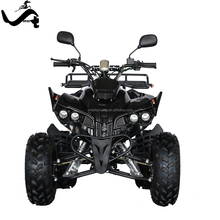 Cheap chinese atv brands 4x4 125cc automatic atv for sale