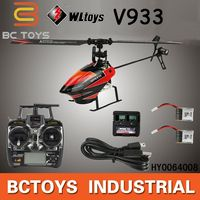 New product 2.4G single rotor flybarless 3D 6ch remote control helicopter toys.