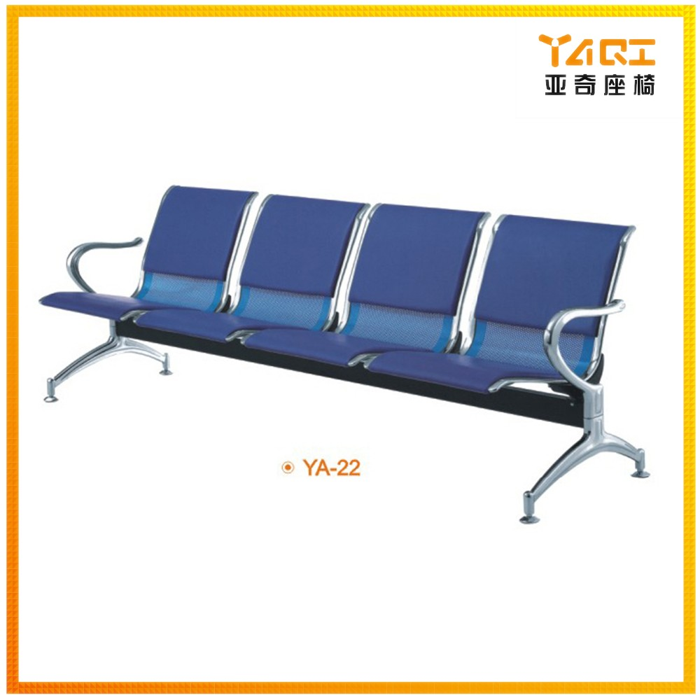 Metal airport benchs public seating hospital room 4 seater leather leather waiting chair YA-22