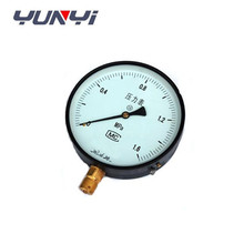 natural gas pressure gauge/general pressure gauge