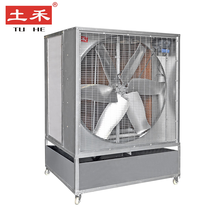 TUHE factory workshop warehouse industrial mobile exhaust fan