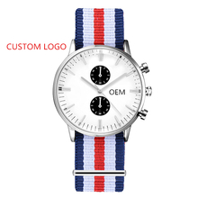 Design Your Own Dial Customized Custom Logo Mens Watch Wrist Watch Man OEM Engraved Nylon Watch Buckle