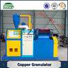 New Design Copper Wire Recycling Machine