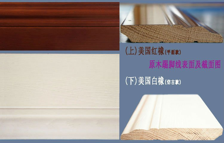Eucalyptus wood skirting board for hardwood flooring