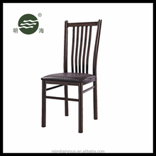 leather dining chair for make up import export company