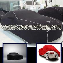 elastic material fireproof car cover,heat resistant car covers at factory price