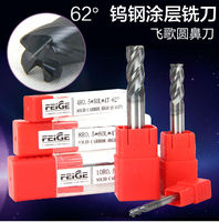2014 New style tungsten carbide groove cutting tool/Low Price end mills cutting tools for cutting Copper