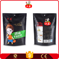 vegetable oil hotpot seasoning spicy food famous chinese condiment