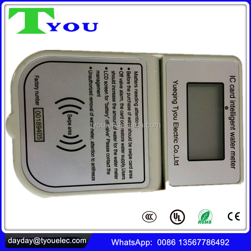 DN15 DN20 DN25 intelligent prepaid water meter Lora wireless Ultrasonic dry/wet type plastic brass body