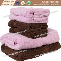 2015 new design wholesale classic military bath towel
