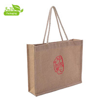 Promotional Hand Made jute bags for girls ladies fashionable jute bags jute hand bags