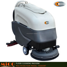 Hospital-used Floor Cleaning Sweeper M2603BT