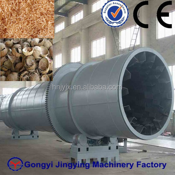 Indirect heating type small sawdust salt coconut fiber rotary dryers