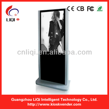 LCD Digital Signage Display, Shopping Mall Information Kiosk