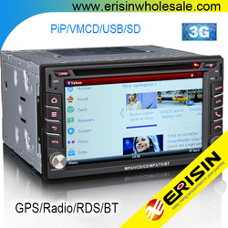 "Erisin ES7610M 6.2"" Capacitive Touch Screen Car DVD GPS 3G Bluetooth"