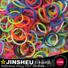 Newest hot selling promotional colorful loom elastic bands