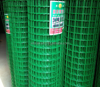 High Quality PVC/Galvanized Coated Welded Wire Mesh, 6x6 reinforcing welded wire mesh