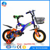 Alibaba New Mini Cheap Freestyle BMX/Chopper Bikes For Kids