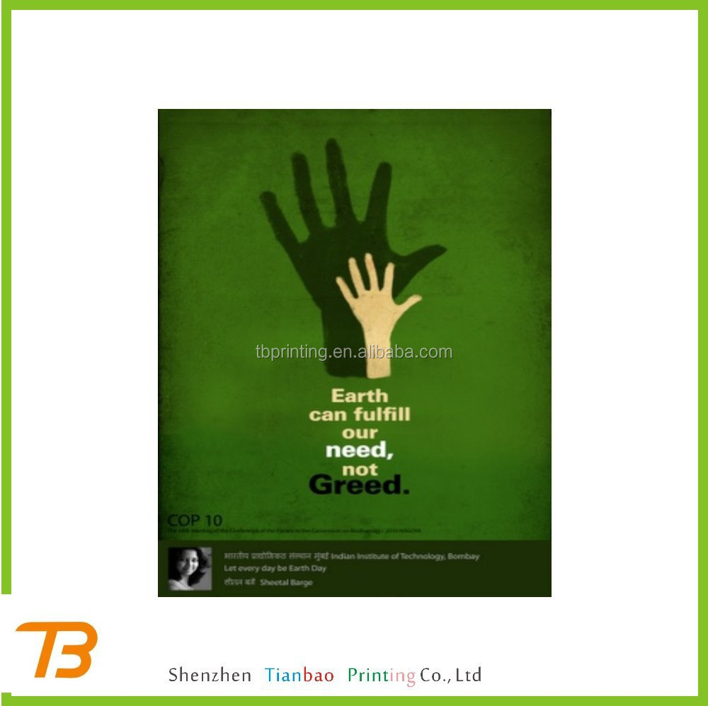 China alibaba cheap printed posters of environment for Buy posters online cheap