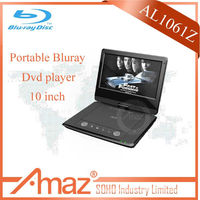 portable 3d dvd player blue ray player china