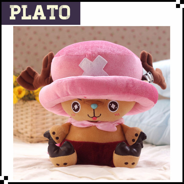 Lovely one piece plush toy/one piece chopper plush toys