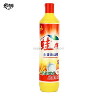 powerful cleaning lemon fragrance joy dishwashing liquid for sale