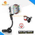 Amazon hottest selling car FM Transmitter for smartphone (HC27J)