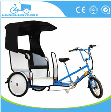 Touring Electric Solar Pedicab Rickshaw Passenger Tricycle