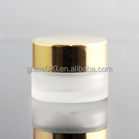 frosted decorative 50ml cosmetic glass jar with lid