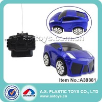 Fashion mini plastic 4 channel rc car toy for children