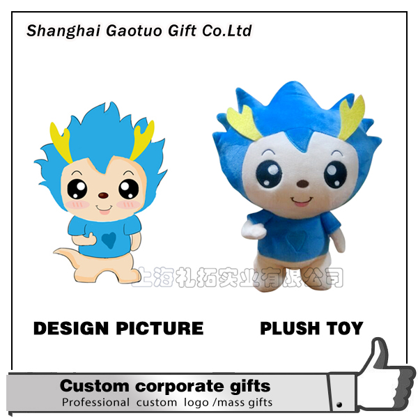 animal shaped big eyed custom plush toy bouquet