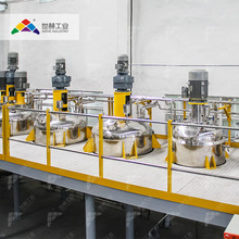 500 Gallon Water based paint complete production line