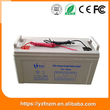 2016 Hot selling 120 ah lead acid solar battery for communication