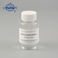 China Manufacturer PolyDADMAC Industrial Chemicals Used