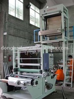 LLDPE/LDPE/HDPE Film Blowing Machine/Plastic Blowing Machine with double winders