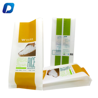 Custom Printed Food Packing 1kg 2kg 5kg 10kg 25kg Rice Packaging Bag