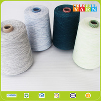 100 cotton dyed weaving yarn