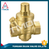 Factory price competitive brass pressure reducing valve China supplier brass pressure regulating valve