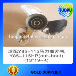 Tuopu marine hardware propeller,stainless steel boat propeller for sale