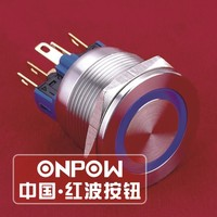 ONPOW 22mm Ring illuminated momentary metal push button switch(GQ22PF-11E/B/12V/S) (Dia. 22mm)(CE,CCC,ROHS,REECH)