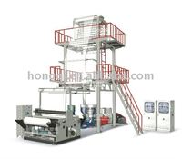 Two layer co extrusion film blowing machine