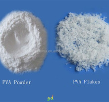 High quality!Polyvinyl alcohol /PVA