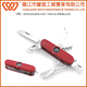 Colorful Handle Multifunction Pocket Knife with compass