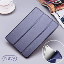 2017 New Design Leather Cover For iPad PRO 10.5 With Great Price Smart Cover For iPad
