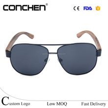 Specilization kinds sunglasses rimless wooden eyeglasses frames custom laser