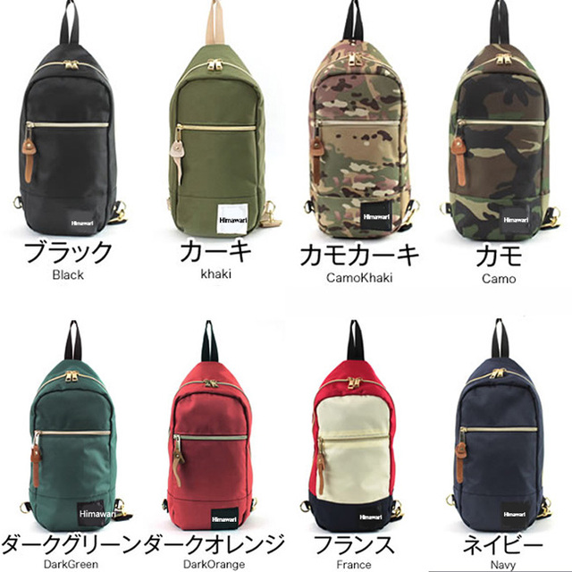 2017 new arrival fashion camouflage military sling bag for men women