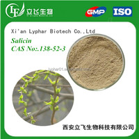 Low Price 98% Salicin Powder White Willow Bark Extract