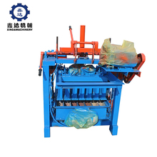 Clay brick mould price machine chb machinery