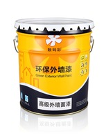 Mouldproof good adhesion exterior wall paint